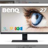 デュアルディスプレイ用モニター BENQ GW2780 27インチを売る