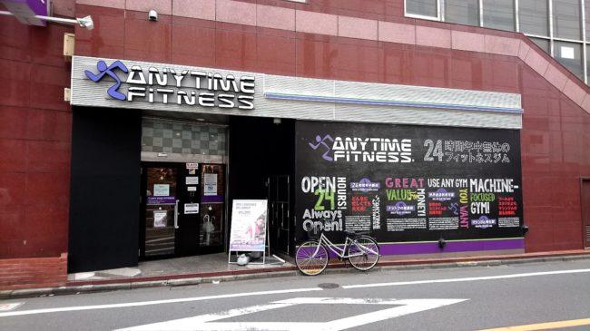 エニタイムフィットネス西新井店 ジム 筋トレ フリーウエイト マシン 有酸素