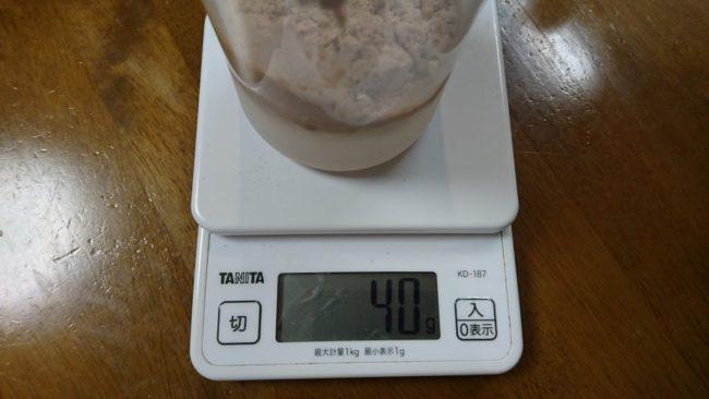 マイプロテインのプロテインパンケーキ(チョコレート味)のレビュー