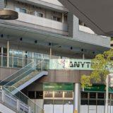 【港区】エニタイムフィットネス浜松町汐留店の設備【フリーウェイト・マシン】