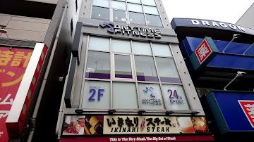 【北区】エニタイムフィットネス王子店の設備【フリーウエイト・マシン】